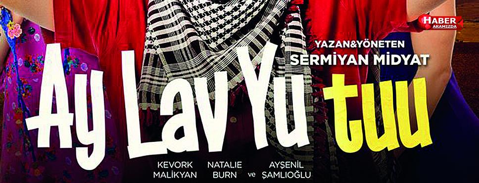 Ay Lav Yu Tuu –  Fragman