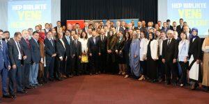 AK Parti'de Aday adayları tanıtıldı