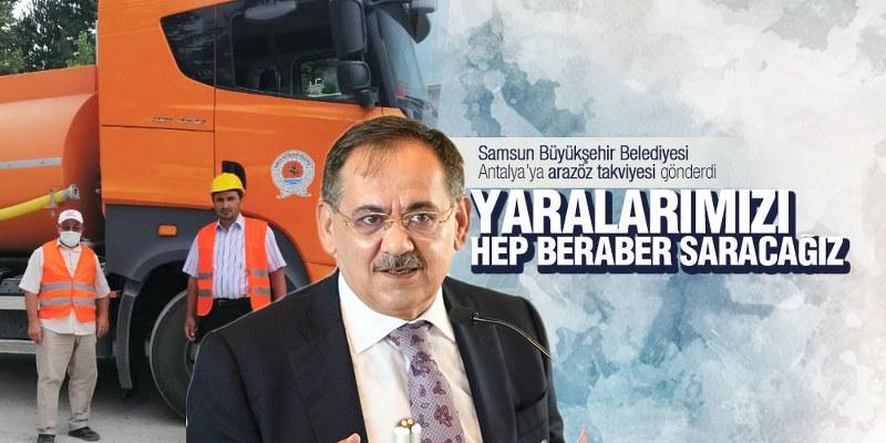 Samsun Büyükşehir Belediyesi Antalya'ya arazöz takviyesi gönderdi